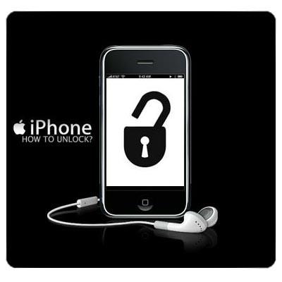 iPhone оператор детектор