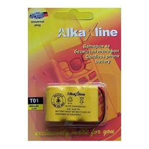 AlkaXline ALB-T01