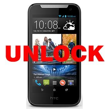 Разкодиране на HTC Специален сервиз