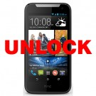 Разкодиране на HTC Desire 310