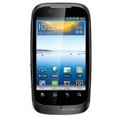 Motorola XT532 Dual SIM