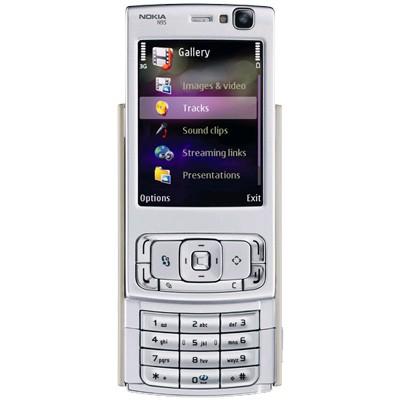 Nokia N95 sandy beige