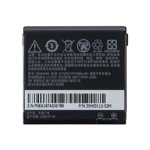 Батерия HTC DIAM160