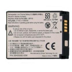 Батерия HTC LIBR160