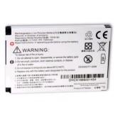 Батерия HTC TRIN160