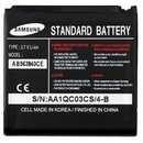 Батерия Samsung AB463446BU