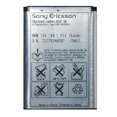 Батерия Sony Erixsson BST-36
