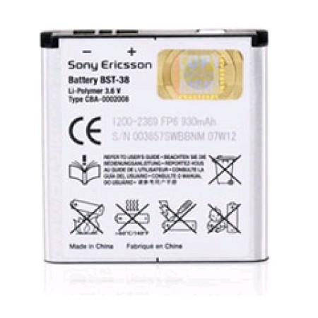 Батерия Sony Erixsson BST-38