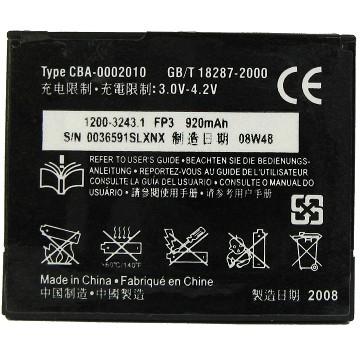 Батерия Sony Erixsson BST-39
