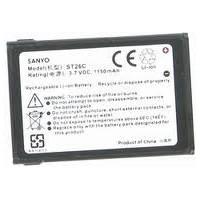 Батерия HTC ST26A